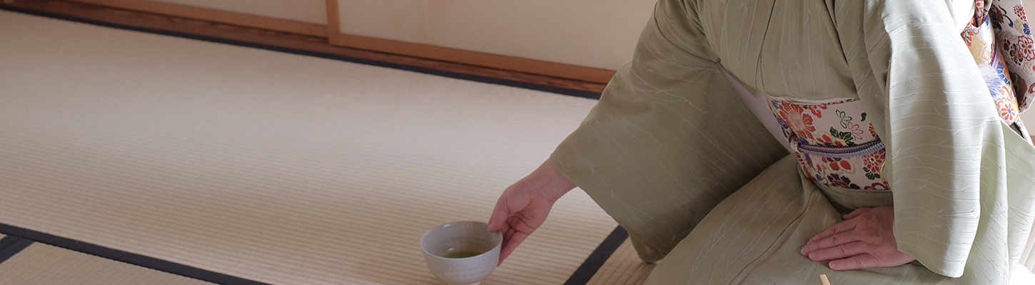 茶道 – tea ceremony –